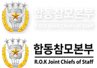 R.O.K Joint Chiefs if Staff