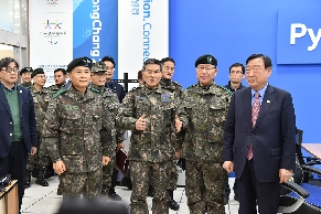 Gen Jeong visits Pyeongchang On-Site Command Posts 대표 이미지