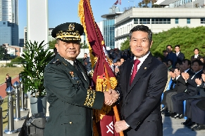 Gen Park Assumes Command as 41st Chairman of JCS 대표 이미지