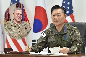 Gen Won's Video call with Gen Milley 대표 이미지